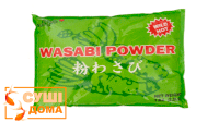 """Японський хрін """"Wasabi Powder"""" 1кг"""