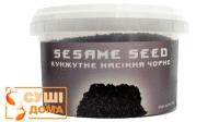 Кунжутне насіння чорне