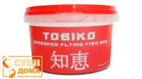 """Ікра летючої риби """"Tobiko"""" (червона) 100г"""